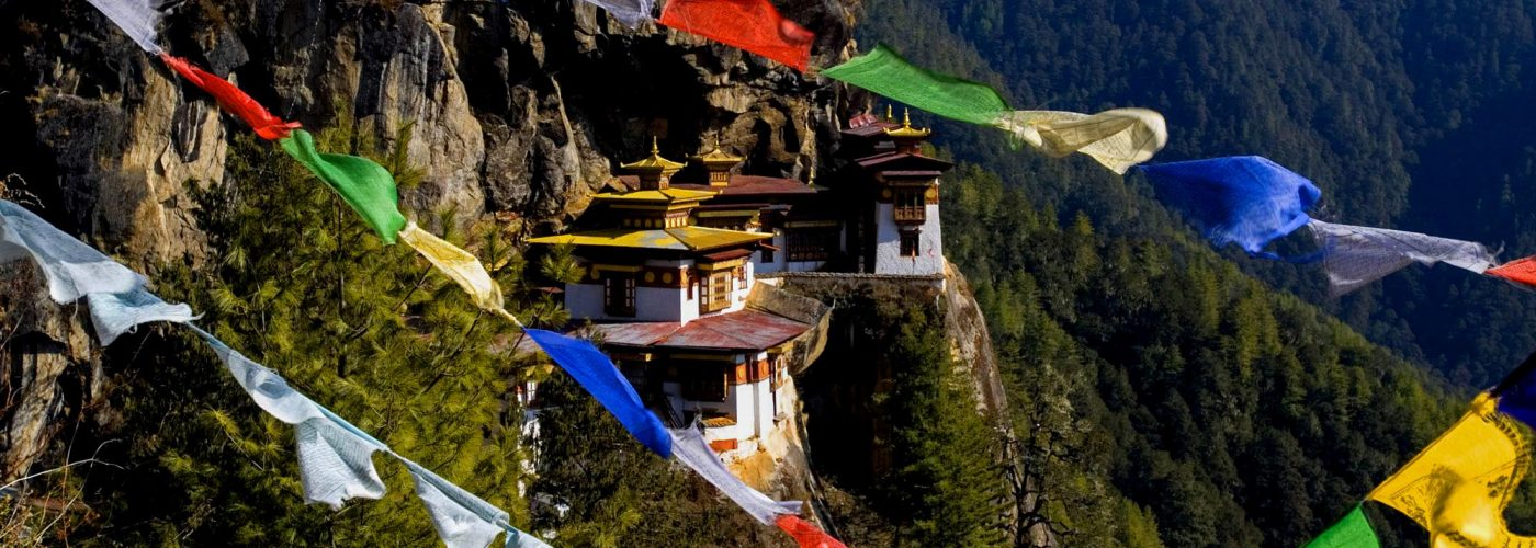 2 Nights 3 Days Bhutan Short Tour