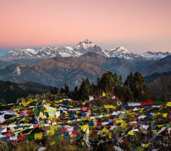 Annapurna Poon Hill Trek with Chitwan Jungle Safari